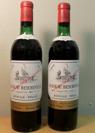 Bordeaux: Beychevelle (1966)